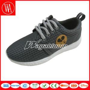 Casual Plain Comfort Sports Men Shoes