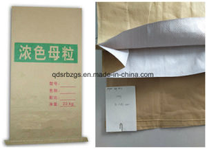 China Made Chemical Kraft Paper Woven Bag pictures & photos