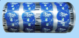 PVC Film for Tablet Packaging Materials, Packaging Roll Film