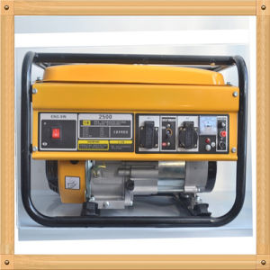 Taizhou 3kw Low Noise Home Use Petrol Electrical Generator Set