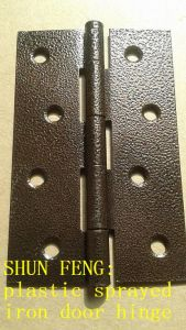 Plastic Sprayed Iron Door Hinge (SH4-1.8)