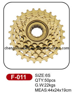 6 Speed Freewheel F-011 of High Quality pictures & photos