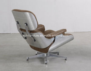 China modern eames chaise lounge leisure leather dining - Eames chaise lounge chair ...