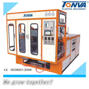 5L Double Station Blow Molding Machine (TVD-5L) pictures & photos
