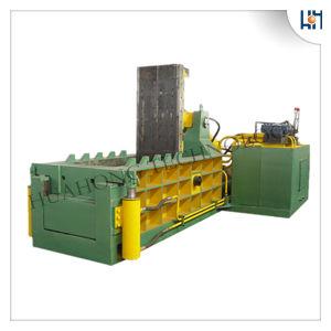 Hydraulic Scrap Aluminium Metal Baler Machine pictures & photos