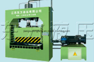 Hydraulic Sheet Metal Cutting Machine with High Quality pictures & photos