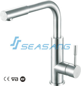 High End Kitchen Faucets : High-End Kitchen Pull out Long Reach Faucet with CSA Certificated ...