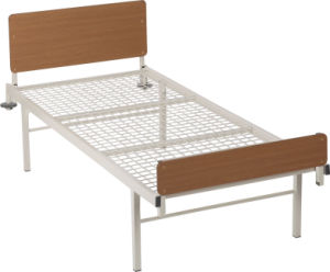 Plain Hospital Bed (SK-MB130) pictures & photos