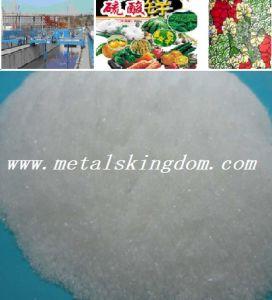 Fertilizer Grade Zinc Sulphate Heptahydrate 22% pictures & photos