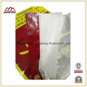 25kg BOPP Laminated PP Woven Rice Bag with Colorful Printing pictures & photos