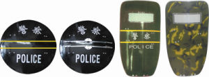 Best Quality Metal Shield for Police, Military, Army pictures & photos