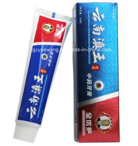 Anti-Inlammatory Hemostatic Herbal Toothpaste