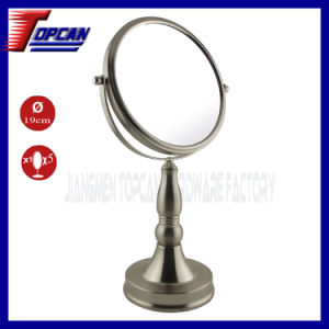 Satin Nickel Double Side Cosmetic Mirror