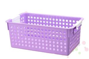 New Mini Flexible Best Quality 5L Small Plastic Storage Basket pictures & photos