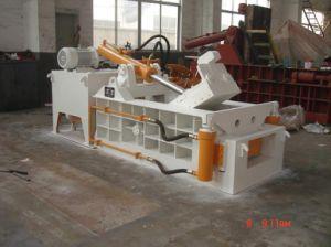China Hydraulic Press Metal Baler pictures & photos