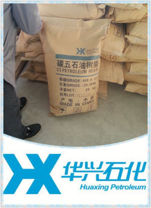 C5 Hydrocarbon Resin for Hot-Melting Additives pictures & photos