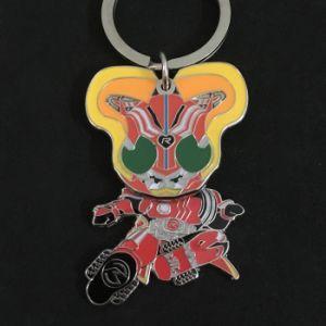 Cheap Cute Cartoon Metal Custom Keychain pictures & photos