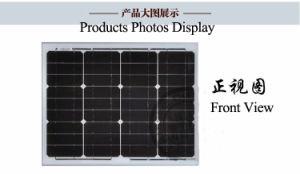 A Grade Mono 120W 130W 140W 150W Solar Photovoltaic Panel pictures & photos