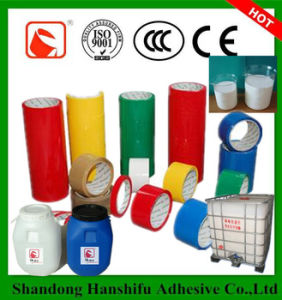Pressure Sensitive Adhesive for BOPP Tape pictures & photos