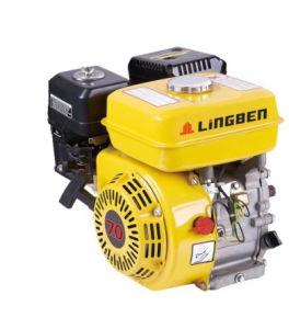 7.0HP Gasoline Engine (170F)
