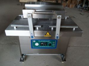 Vacuum Packaging Machinery-