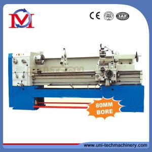Metal Turning Lathe Machine (CH6240C/6250C/6260C) pictures & photos