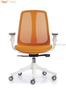 Hot Sale Office Furniture Home Office Swivel Chair pictures & photos