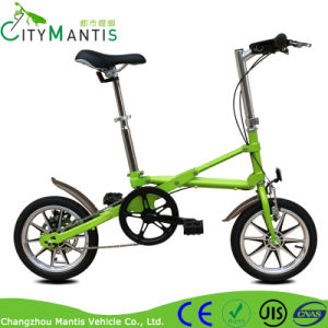 14′′ Folding Portable Bike Single Speed Foldable Urban Bicycle pictures & photos