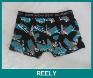 Kids Underwear Models (B053)