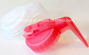 Water Jug Lid / Bottle Cover / Plastic Cap (SS4304) pictures & photos