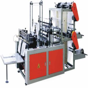 Automatic Integral Four Line Bottom-Sealed Bag Making Machine pictures & photos