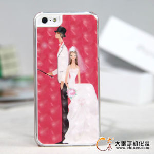 Great Market Accessories Making Machine for All Phones pictures & photos