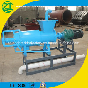 New Arrival Solid Liquid Separator/Cow Dung/Chicken Manure/Pig Waste Dewatering Factory pictures & photos