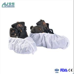 White Non Skid Disposable Polypropylene Shoe Cover pictures & photos