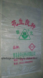 High Quality Transparent Plastic PP Woven Seed Bag pictures & photos