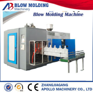 Fanous 4gallon Water Drum/ Plastic Bottle Making Machine/5 Gallon PC Bottle Blow Molding Machine pictures & photos