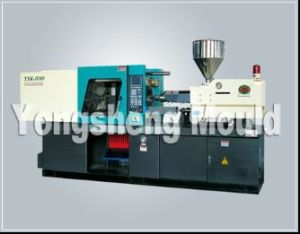 Plastic Cap Injection Moulding Machine 5T (53) pictures & photos