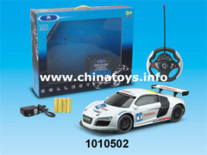 Plastic Remote Control Car Toys 4-CH R/C Car (1010502) pictures & photos