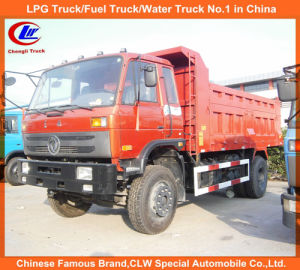 Mini Dongfeng 4*2 Dump Truck 8tons for Bricks and Sand pictures & photos