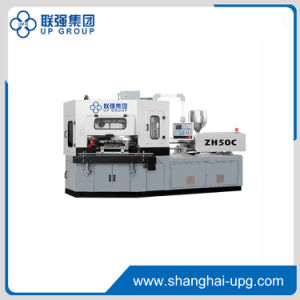 Injection Blow Molding Machine (ZH50C) pictures & photos
