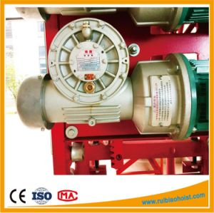 Construction Hoist Lift Elevator Box Gear Worm Speed Reducer Transmission Gearbox Price pictures & photos