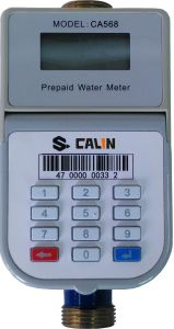 Standalone Keypad Prepaid Water Meters, Water Proof Electronic Water Meter pictures & photos