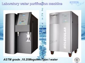 Low Price Laboratory Water Purification System pictures & photos