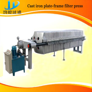 Cooking Oil Hydraulic Plate Oil Filter Press Machine pictures & photos
