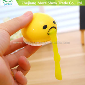 Novelty Sticky Egg Toys Cute Yellow Squeezed Vomiting & Sucking Toys pictures & photos