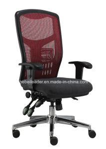 Adjustable Armrest Metal Base Computer Chair Mesh High Back Functional Office Chair (LDG-831C) pictures & photos