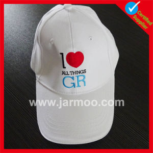 Custom Football Club Sports Hats with Embroidery Logo pictures & photos