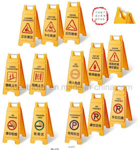 Professional Safety Road Plastic Caution Warning Custom Sign Board pictures & photos