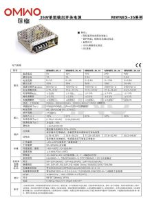 Nes-35-15 35W 15V 3A LED Strip Power Supply Transformer pictures & photos