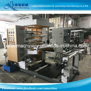 High Quality High Speed Stack Flexo Printing Machinery pictures & photos